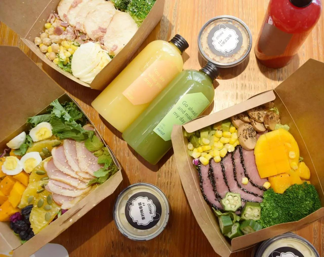 【惠人】蔬果汁的搭配与功效大全分享,享受自然... _手机搜狐网