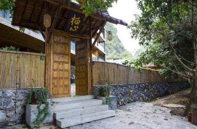 阳朔一个小村落里日本简约风民宿,隐居在仙境里的世外图片