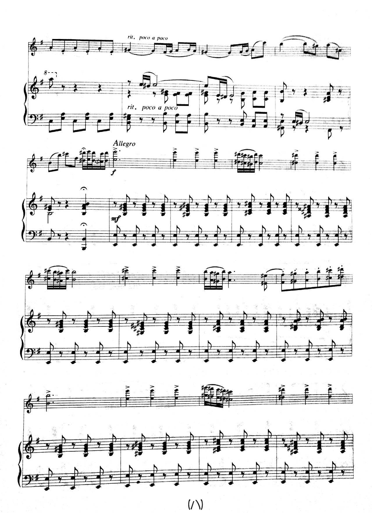 【卡门幻想曲】新爱琴·从零开始学口琴