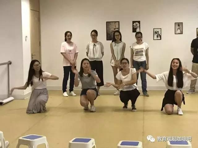 音乐语文戏剧实验课二小学和戏剧||香港导师教育学费王添强教育老师多少钱私立宁波高中教案图片