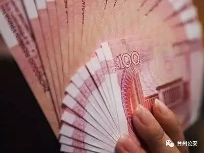 钱折法步骤图解