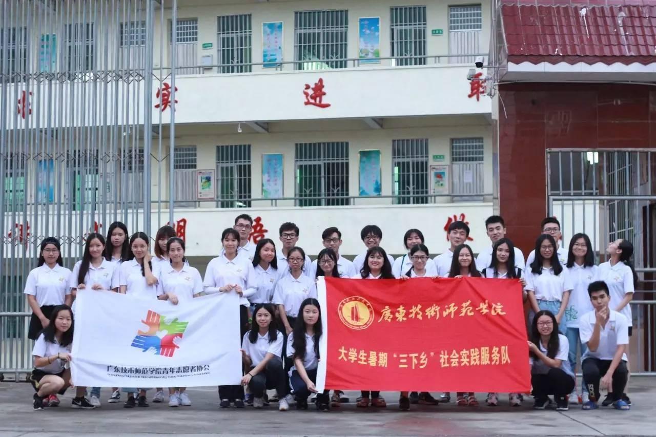 青协社团迎新海报手绘