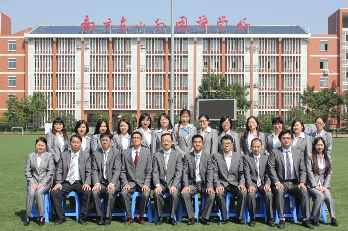 带你360°全方位了解南京东山外国语学校(四)