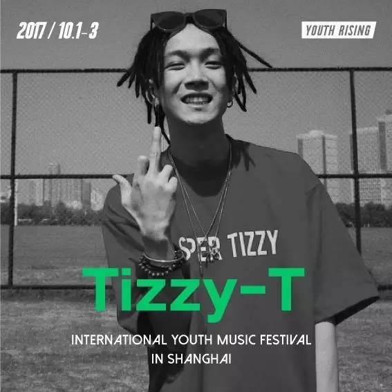 你的男孩-tizzy t