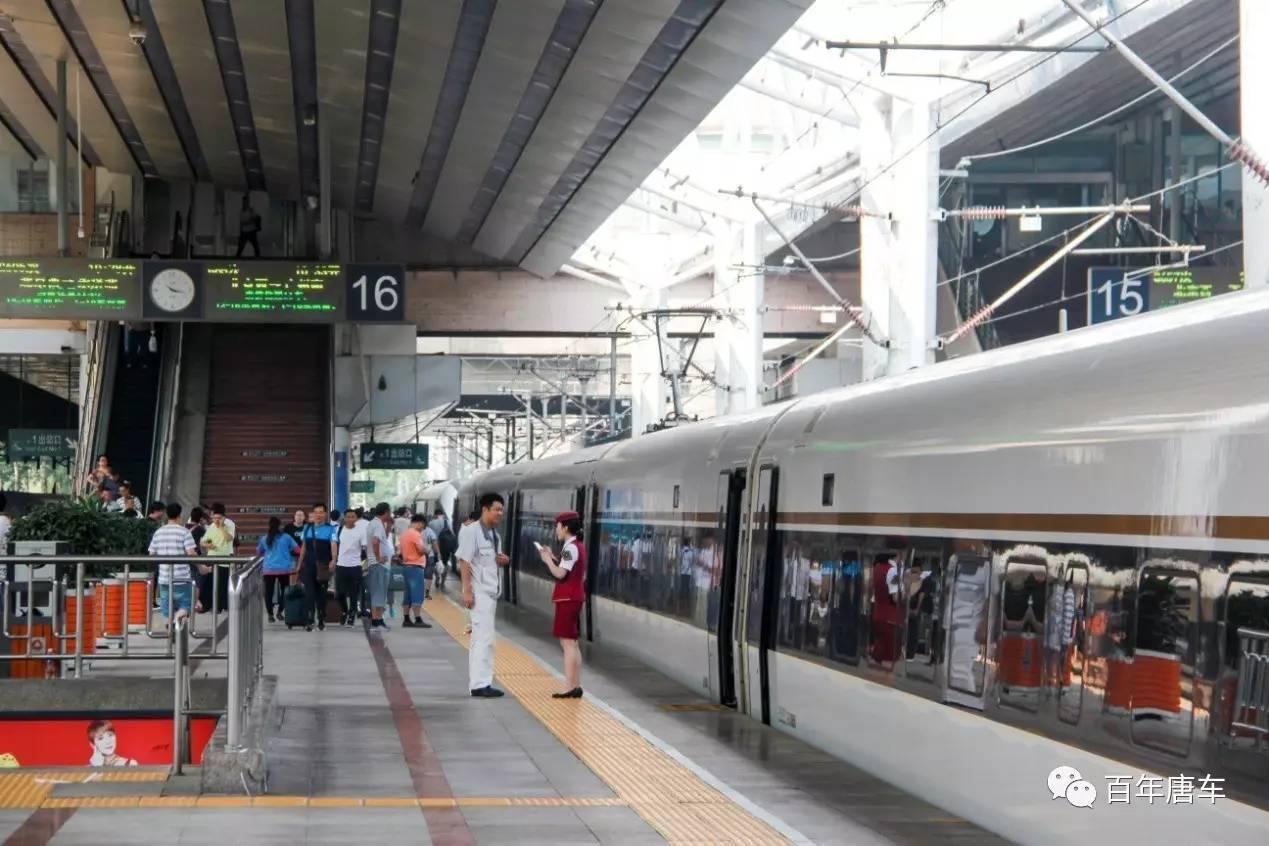 京广高铁G65次 复兴号 动车组体验侧记