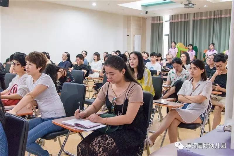 冯特国际中原新城幼儿园新生家长说明会