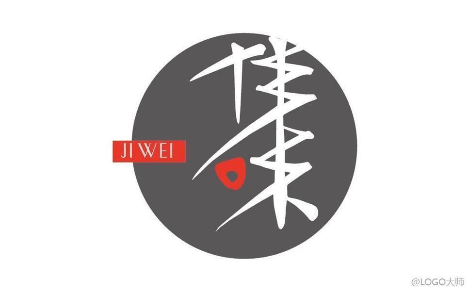 麻辣烫logo设计合集-玄郎vi设计