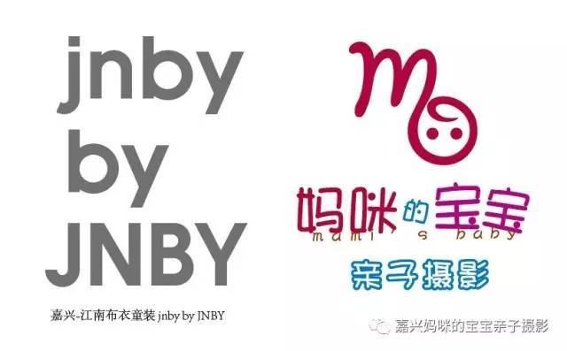 招募2018江南布衣jnby by jnby 台历潮童