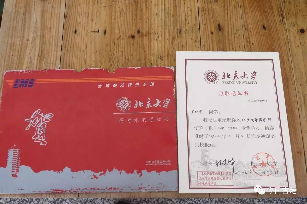 燕港董事长_大家看看燕港的魏茂鑫董事长所谓的公众形象(真他妈的好人啊)