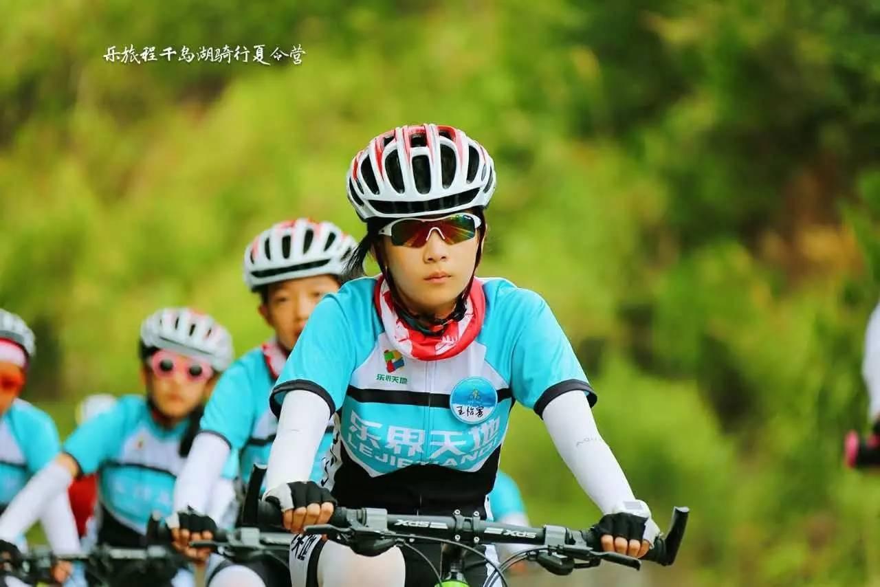 【乐旅程国庆档】千岛湖骑行营:环湖骑行,皮划艇,露营