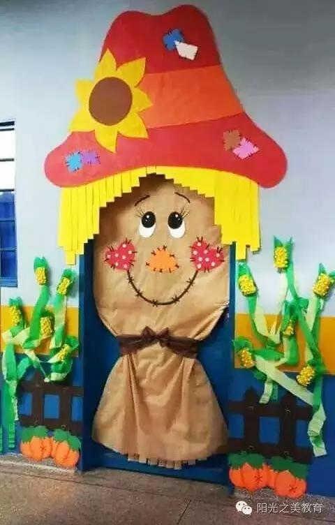 动物开学儿童画