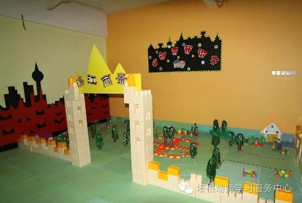 区角布置大合集 (下):生活区,美工区,角色区,科学区,建构区图片