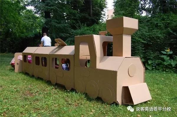 废纸盒做火车手工制作大全图片