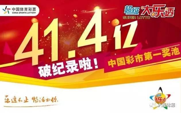 8月23日,体彩大乐透第17098期开奖,安徽,黑龙江各中出1注1000万元头奖