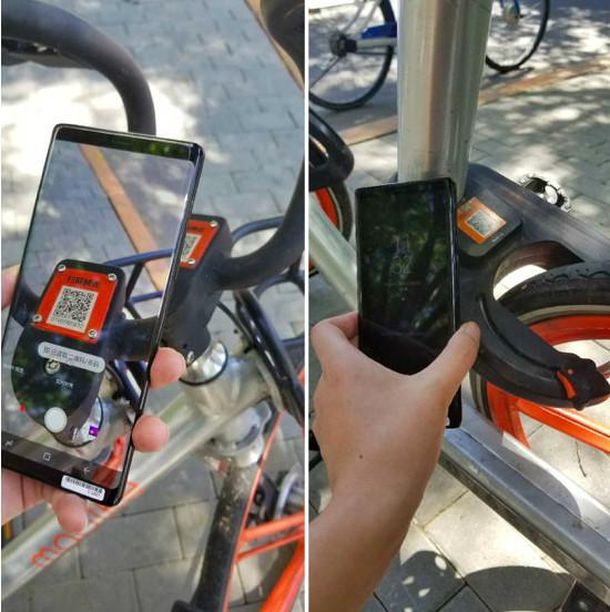 共享出行又添freestyle:首批支持NFC解锁的摩拜单车将在9月中旬
