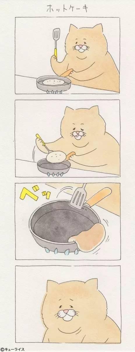 """卡通红�_这只猫最近红遍了日本和中国,理由竟是因为它的""""丧""""?_搜狐"""