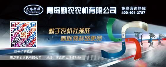 抽水泵排行_抚宁区城管执法局开展防汛演练