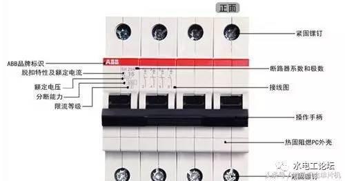 实例分析电气元件 空气开关 断路器 实物 结构 原理 接线图