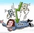 大变革信号:中国经济积极巨变的前夜
