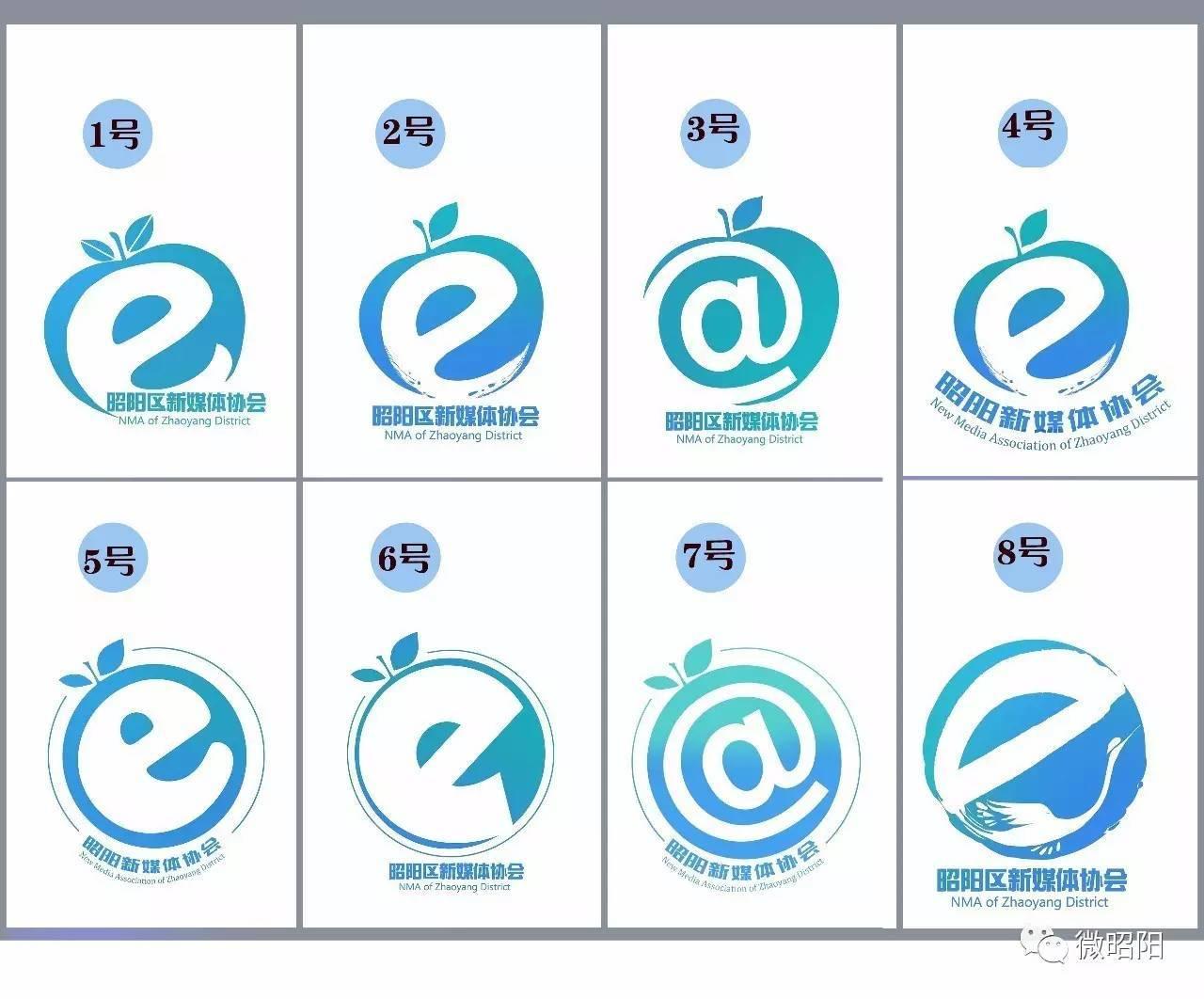 logo的设计理念中,用了昭通盛名的苹果和黑颈鹤作为素材,并选用了