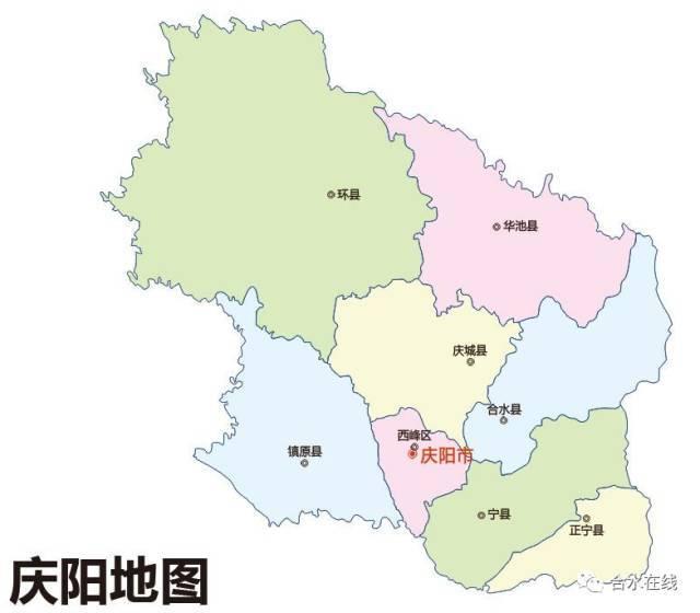 【完整版】庆阳七县一区名称由来及传说,庆阳人必知!图片
