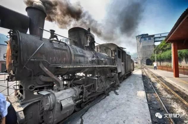 行走在铁轨深处 ——嘉阳小火车的前世今生
