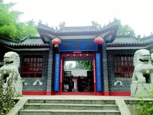 """""""中华第一望族"""" 琅琊王氏的传奇_图1-2"""