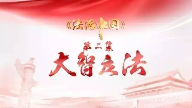 为实现中华民族伟大复兴的中国梦铸就坚实根基,汇聚磅礴力量,为迎接党
