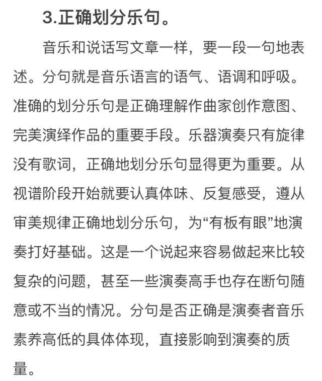 """【葫芦丝教学】葫芦丝演奏如何做到""""精美"""""""