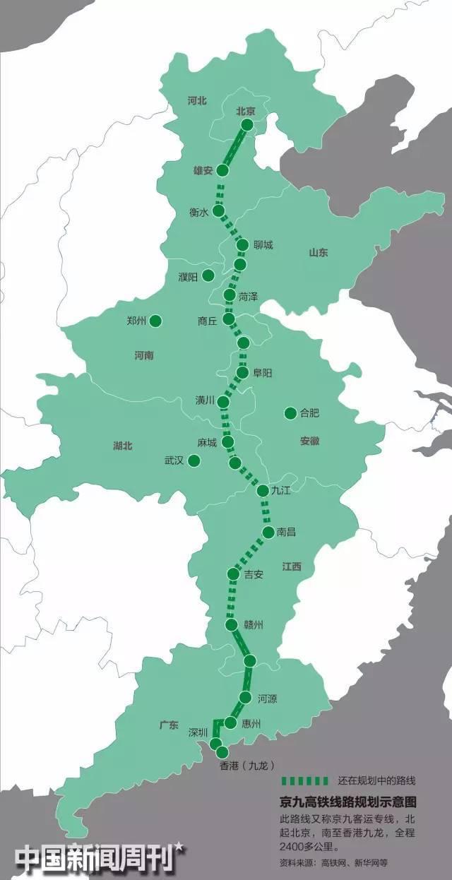 新京九高铁详细线路图