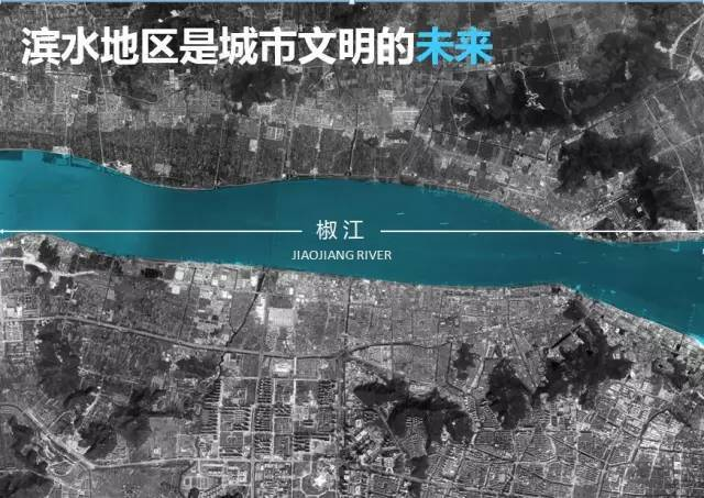 好消息!好消息!台州被国家委以重任!开始全面爆发啦!