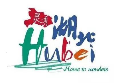旅博会倒计时,带你看遍全国各省市的旅游logo