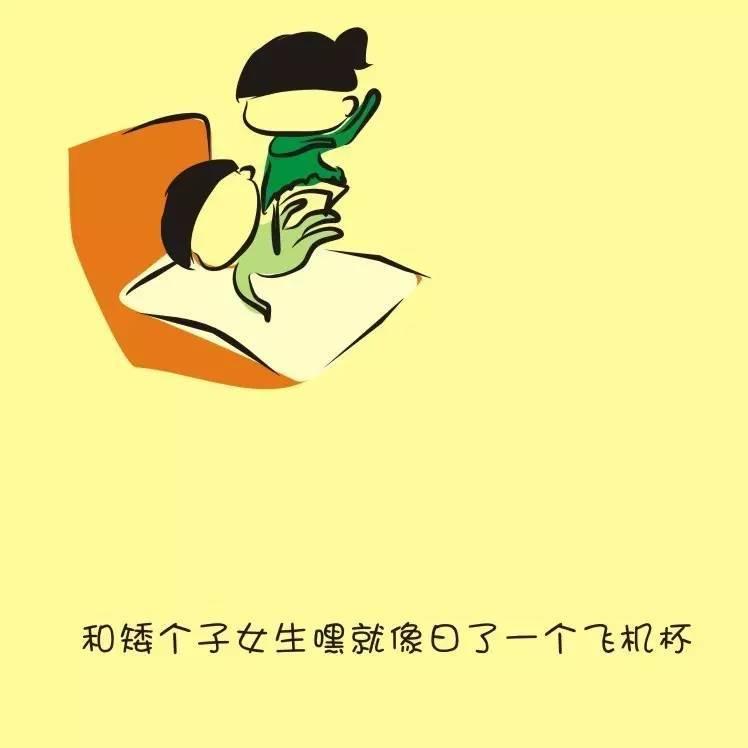 和矮个子女生pa是什么体验?_搜狐搞笑_搜狐网图片