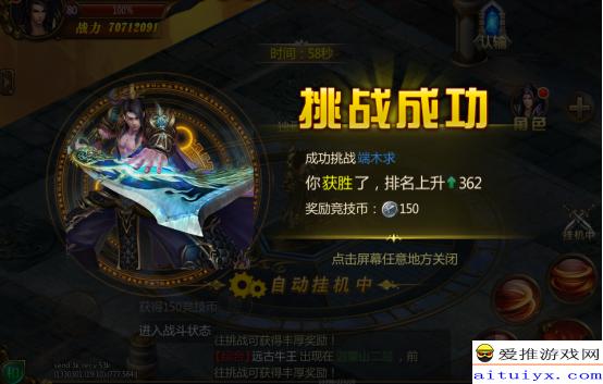 2.d网游排行榜_台湾游戏排行榜(来自巴哈姆特6月24日数据)   1.神魔之塔