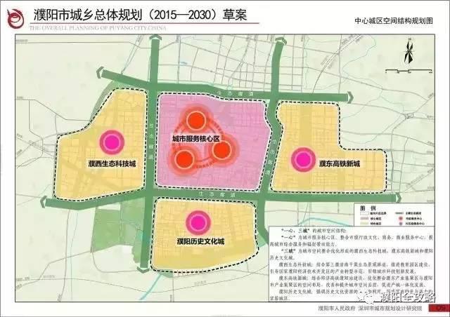 高大上 郑济高铁濮阳东站效果图首次曝光,将建设高铁新城