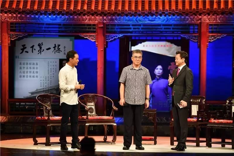 《艺术人生》人艺65周年特别节目录制掠影