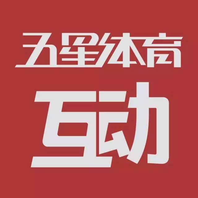 【探秘】据说下一位中国拳王即将出现?关注五