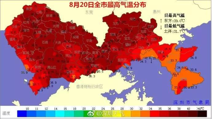 """""""天鸽""""带来的外围下沉气流和副热带高压结合,深圳温度持续攀升,当日最图片"""