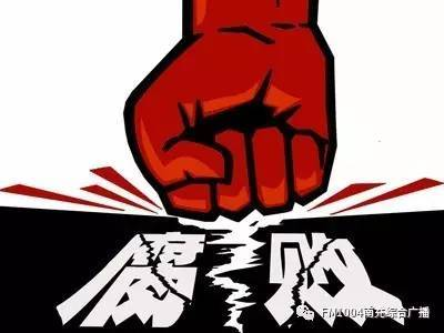 http://www.ncchanghong.com/youxiyule/10026.html