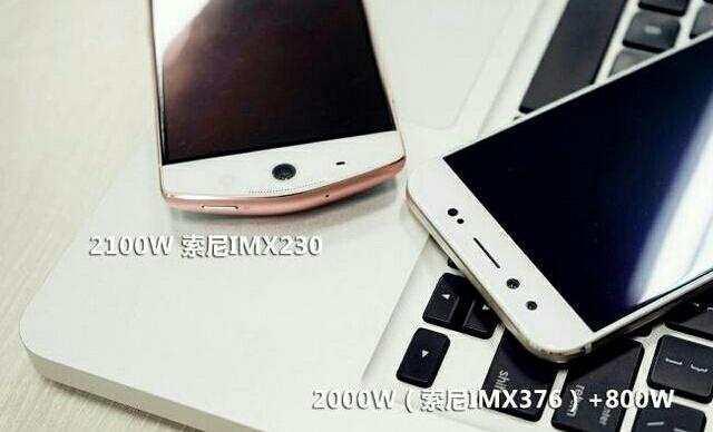 美图M6是一款怎么样的手机