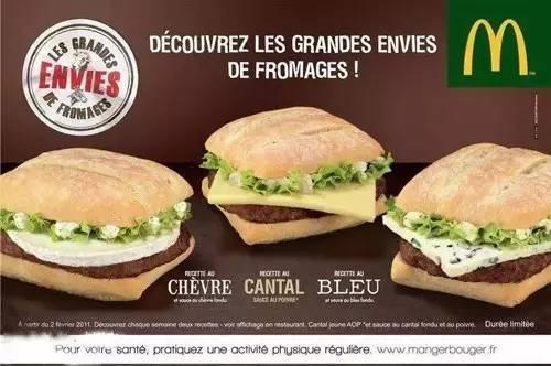 [国民甜点马卡龙] 嗯,法国麦当劳里 天天有卖, 不仅仅是马卡龙, 法式