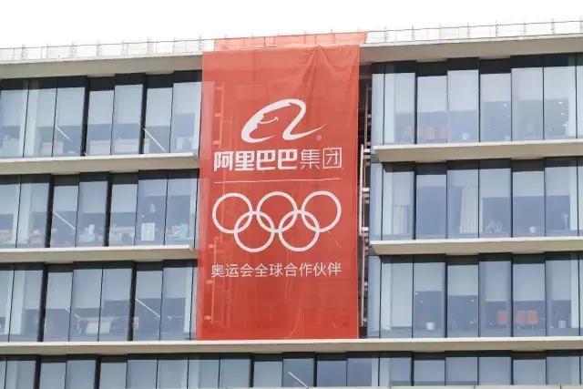 国际奥委会主席来杭 由阿里云支持打造首个