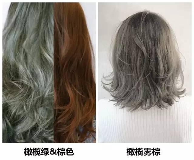 换个发色,比整容都管用!