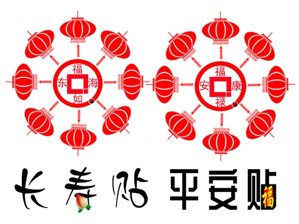 周易起名打分网_中国周易起名大师排行榜第一人颜廷利:名字测试打分最
