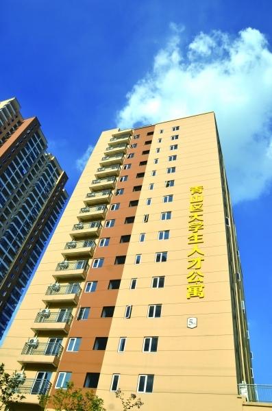 青山区大学生人才公寓交付入住图片
