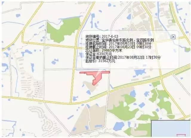 宝华镇最新规划图