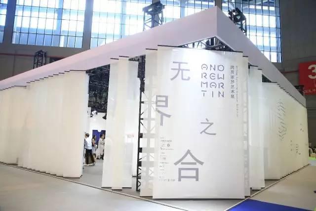 图文播报2017秋冬家纺展八大活动精彩回顾!