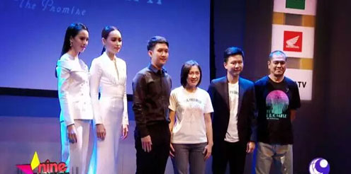 dafa888影片首秀选择恐惧片《密友》,9月7日泰国上映
