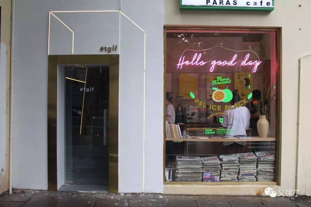 下一个火遍朋友圈的健康轻食店会在这里诞生!