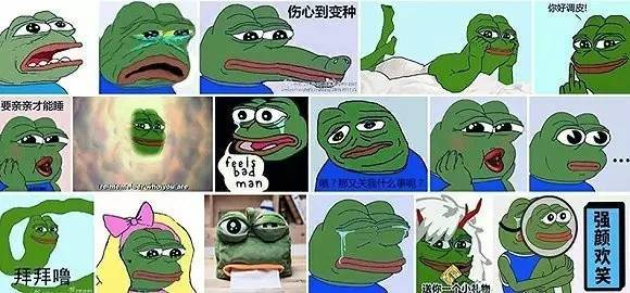 """""""悲傷青蛙""""系列表情包圖片"""